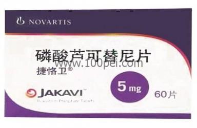 新药|美国FDA批准INREBIC(Fedratinib)治疗骨髓纤维化