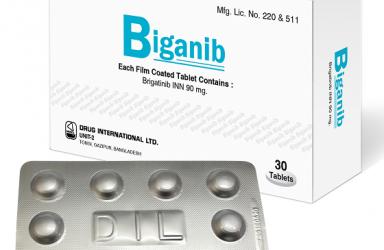 重磅!耀品国际制药推出非小细胞肺癌EGFR + ALK双靶点靶向药布吉替尼
