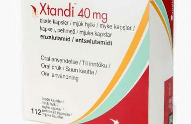 安可坦(恩扎卢胺)患者援助项目