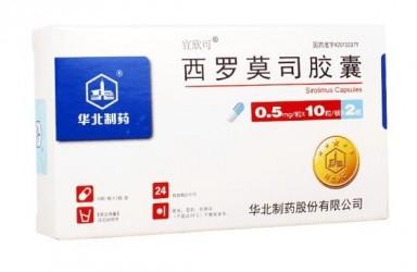 2款治疗淋巴管肌瘤病(LAM)的mTOR抑制剂