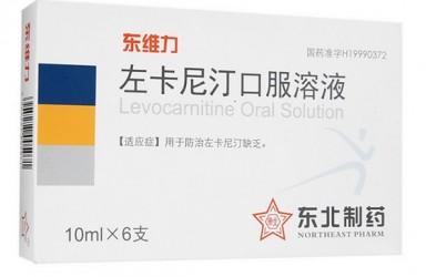 3种治疗长链3-羟酰基辅酶A脱氢酶缺乏症(LCHAD)的药物