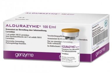 5款治疗黏多糖贮积症(MPS)的药物