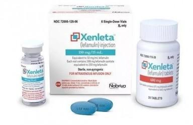新药|Xenleta (lefamulin)治疗细菌性肺炎