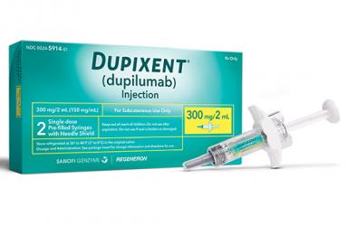 免费治疗|Dupixent (Dupilumab)治疗慢阻肺临床试验