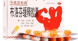 5种护理原发性痛经的OTC药物
