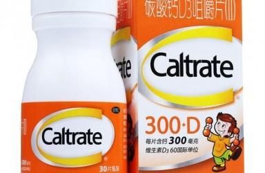 5种不同形式的钙补充剂