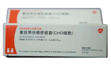 定价|欣安立适(重组带状疱疹疫苗)[¥1600元/剂]