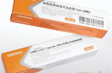 定价 科兴克尔来福(新冠病毒疫苗)[¥200元/支]