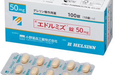 新药|Adlumiz(anamorelin)日本上市治疗癌症恶病质